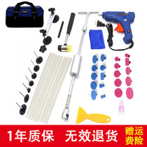 Automobile sheet metal SAG Repair Tool Set bump pit Puller without trace repair powerful sucker suction pit artifact