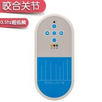 0.5HZ Ultra Low frequency direct current stimulation bite joint chewing texture massage relaxation Instrument tens_lts-18