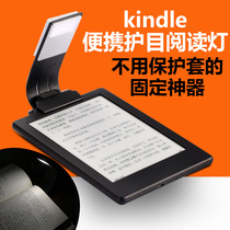 Kindle reading lamp USB charging Night Eye Protector Electronic Tablet clip paper book Lamp 558LED lamp mini book Oracle Night reading backlight portable bookmark lamp Folding Clip Bedside