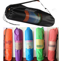Yoga mat Bag Yoga pad net Bag Yoga pad Sleeve Yoga pad bag net Pack Yoga Mat Storage Bag Yoga bag