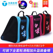 Mi Gao genuine roller shoe bag three layers thickened isolation layer backpack shoulder bag triangle bag skates Bag