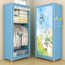 Small wardrobe single zipper simple cloth wardrobe student roll curtain wardrobe reinforced thick non-woven wardrobe.