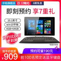 Jumper ezpad 7win10 Tablet PC two in Windows system 10.1 inch new ultra-thin metal body win flat office student staging
