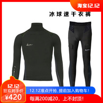 New Ice Plus ice hockey quick dryer quick drying belt crotch protective speed dry pants fast drying pants