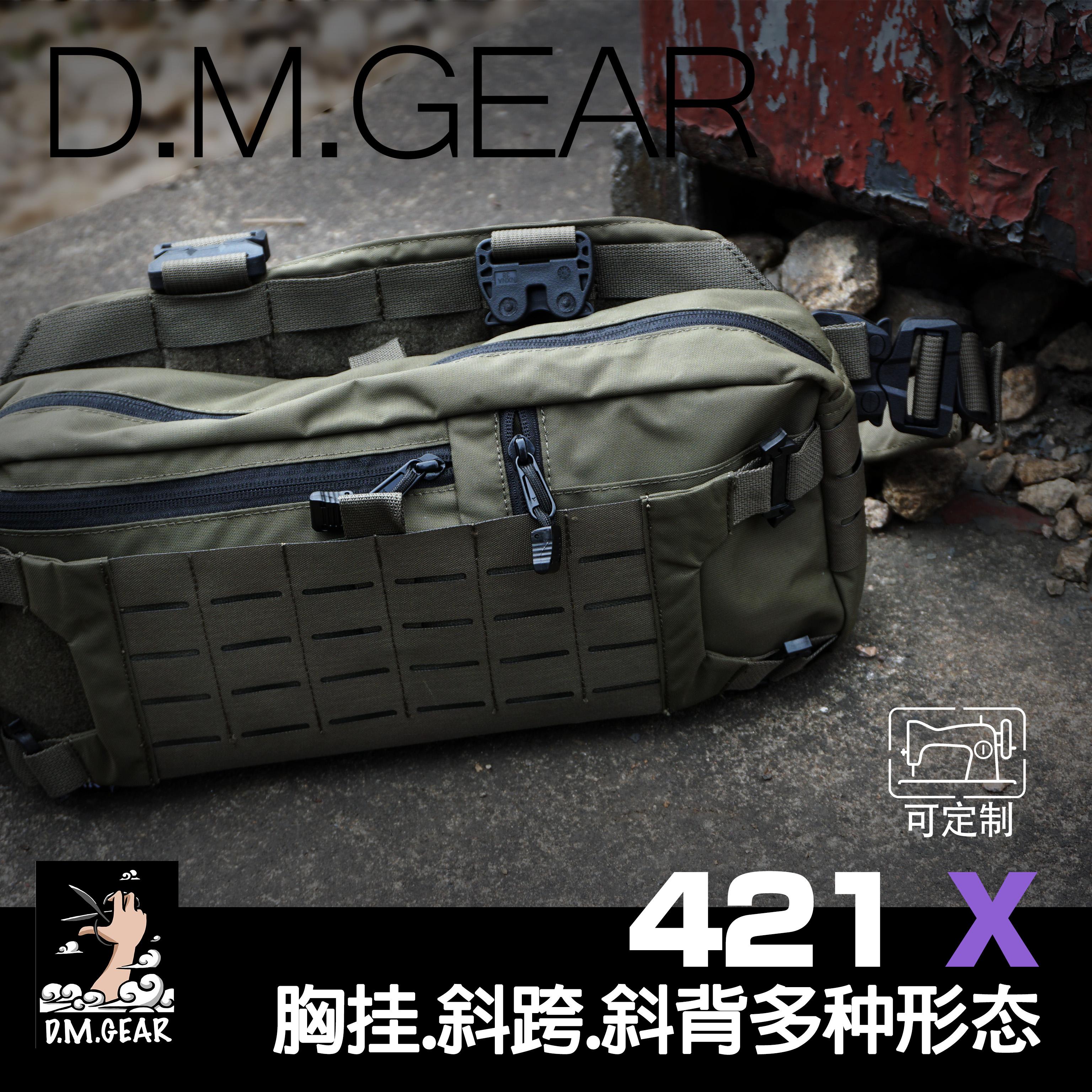 DMGear Original 421X Multi-Functional Nylon Fabric Tactical chest hanging trend bag peut être épaule à épaule
