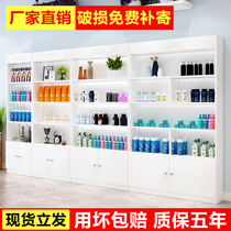 Container display cabinets shelves beauty display cabinets cosmetics display cabinets display stand Products Showcase free combination