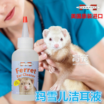Original imported Cher pet mink ear mite to help solve ear mite repeated ear dirty
