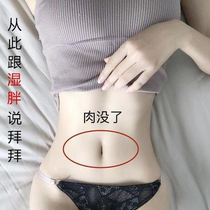 Douyin recommended 2021 very popular lactation can be easily used lazy abdominal fat to buy 2 send 1