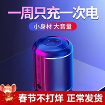 Nuo West V8 Bluetooth speaker small sound super subwoofer home wireless mini cannon portable large volume card