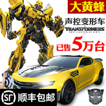 Hasbro Transformers 5 Toy Kids Induction Charging Remote Control Car Boy Bumblebee Robot 3-6 years old