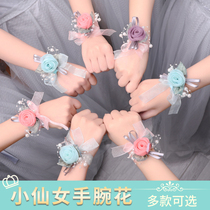 Bridesmaid wrist flower bride wedding sister group hand flower wedding Sen is Korean-style aesthetic super fairy bracelet wedding supplies