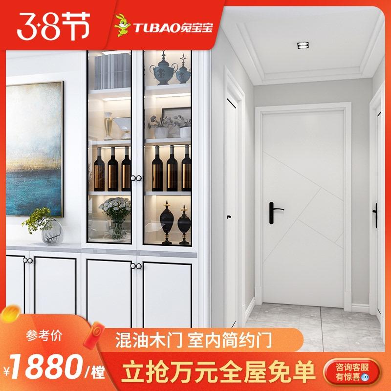 Кролик ребенка деревянные двери простой внутренней двери спальни бесшумные деревянные двери твердые деревянные композитные пользовательские с дверными рукавами T1 смешанные двери