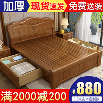 Solid wood bed 1 8 m double bed Chinese modern minimalist 1 5 M master bedroom wedding bed Oak High box storage Board bed