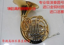 Genuine Original Ovis B F professional playing four-key horn gold copper double row split horn Alexander