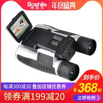 Digital Camera Telescope video can be photographed high-definition night vision non-infrared concert camera
