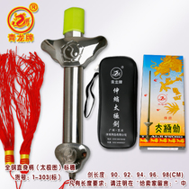 Qinglong Brand Taiji Sword Stainless steel telescopic Mulanjian Kung Fu Sword Wushu Sword in the elderly morning exercise ultra light