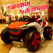 Childrens electric car Four-wheeled off-road vehicle Toy car Boys and girls remote control car 1-9 years old can take a double electric car