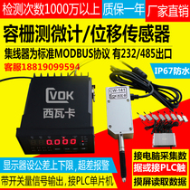 Capacitive grating micrometer Displacement sensor Digital display percentile micrometer 0 001 connected to PLC microcontroller with alarm