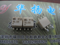 Movable price Disassembly Parts Mini-Circuits Microwave Multi-frequency RF transformer MCL T1-1T