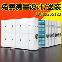 Hand cranked frame mobile compact cabinet intelligent electric file compact frame financial certificate cabinet track base drawing cabinet