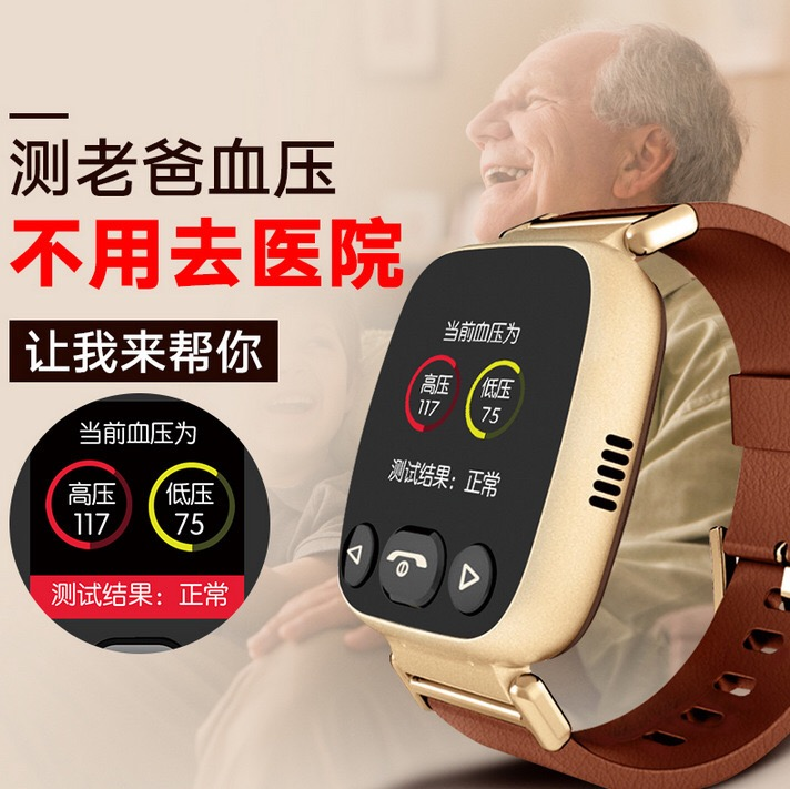 Smart Bracelet Heart Rate Blood Pressure Watch GPS Positioning Anti-lost Plug-in Card Call Health Phone