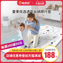 South Korea imported Paklen xpe baby crawling mat climbing mat thickened 2cm living room household baby mat floor mat