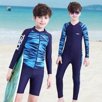 儿童分体游泳衣中大童长袖防晒男童孩泳裤套装帅气青少年连体泳装