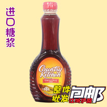 American imported housing Aberdeen original syrup 710ml*12 bottle oh baby syrup baking raw materials Jiangsu and Shanghai Anhui