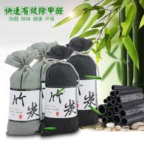 Voiture de sac de charbon de bois de bambou d'automobile avec l'enlèvement du sac de carbone activé de formaldéhyde de carbone activé de nouvelles fournitures intérieures de voiture de détachant.