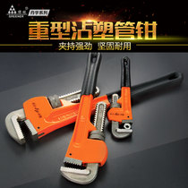 Greenwood opened Pipe CLAMP PIPE clamp Industrial Grade 14 inch 24 inch Plumbing tool Pipe clamp Pipe tool