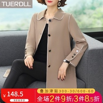 Mother windbreaker female long autumn clothing temperament 40 years old 50 wide wife foreign style middle-aged female fashion spring and autumn coat
