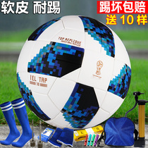 Genuine Champions League adult childrens Soccer No. 4th No. Fourth pupils training competition soft PU leather wear-resistant