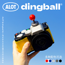 ALOT dingball 2.0 Dingbao little red ball gamepad camera hot shoe cover decorated ding ball