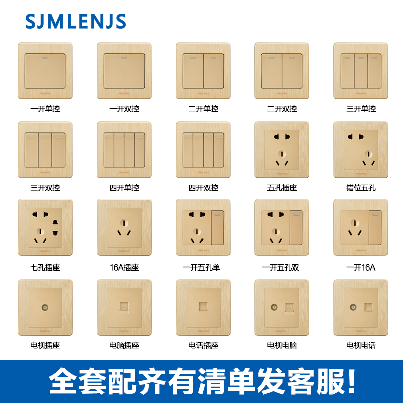Model 86 Switch Socket Panel Champagne Golden Draw Socket Switch Set 16A Two-three-socket Five-hole Power Supply Socket