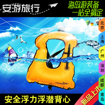 Adult children inflatable life jacket Snorkeling special blowing buoyancy vest swimming portable safety vest swimming ring