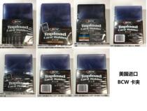 U.S. BCW Clip 35PT 55PT 75PT 100PT 130PT Star Card Toploader