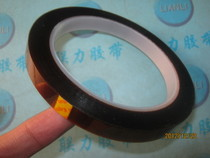 High temperature resistant tape resistance welding tape. High temperature resistant tape. High temperature resistant adhesive. High temperature resistant adhesive paper 9MM*33