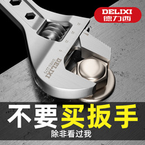 Delixi adjustable wrench tools universal live mouth bathroom wrench Universal German large opening short handle plate hand