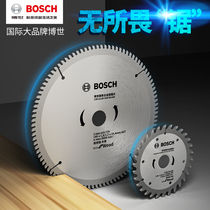 Bosch carpentry round saw blade angle grinder cutting chip 4 inch 7 high-speed steel saw blade professional grade aluminum alloy metal sheet