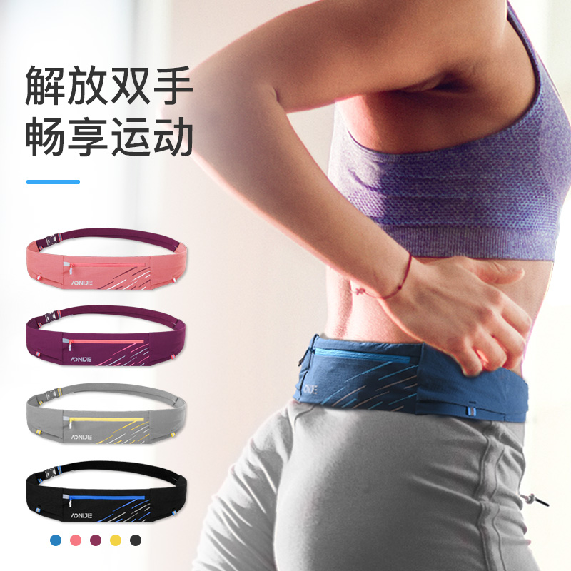 OniJie running mobile phone waist bag mens and womens sports fitness belt small outdoor equipment invisible high-elastic mobile phone bag