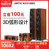 JAMO 尊宝 C97 C60CEN C60SUR 5 1 home theater set speaker subwoofer sound