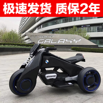 BEDOCI Children Electric Motorcycle tricycle 1-5-year-old rechargeable toy car Baby 3-6-Year-old boy Girl