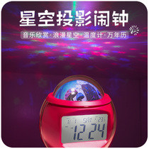 Projection Electronic Alarm Clock Creative Student Silence Cute Cartoon Simple Bedside Lazy Night Lighting Bedroom Hour Clock