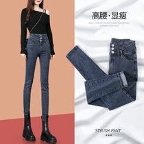 Super high waist jeans womens small feet pants spring and autumn 2021 New slim pencil tight fit plus velvet womens pants