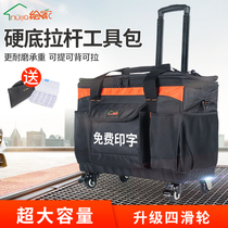 Painting home Large multifunctional oxford cloth repair Aftermarket Electrician bag canvas shoulder kit rod tool Bag
