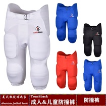 Pantalon anti-collision rugby Touch Back pantalon anti-collision Pantalons anti-collision adulte anti-collision spot.