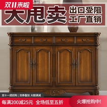 American-style shoe cabinet full solid wood storage ancient multi-functional living room storage at home door Xuanguan cabinet European-style large capacity
