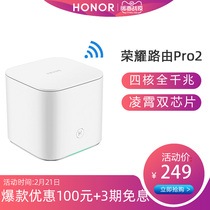 (To the price of 249)Huaweis glory router Pro2 full gigabit home wireless dual-band Wifi smart internet 5G signal dual Gigabit port through the wall King IPV6