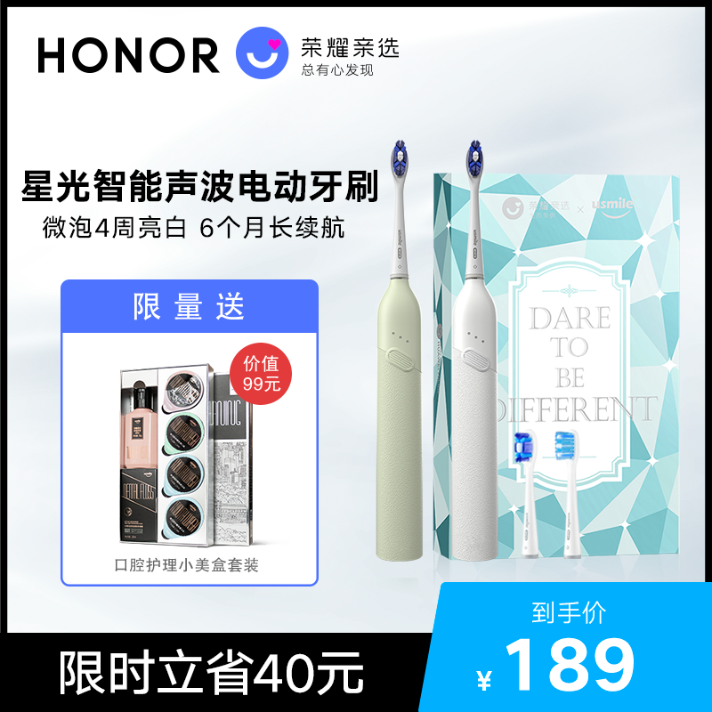Glorious pro-choice usmile electric toothbrush male and female adult charging automatic sonic soft hair couple student party