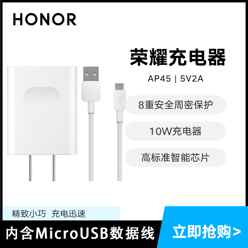 Glory Charger 5V2A Charging Head and Micro Cable Charger Original Charger AP45 Phone Charging